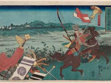 Izumi Saburô Chikahira, No. 14 from the series Paragons of Bravery in Thirty-six Battles (Yûkai sanjûroku kassen)