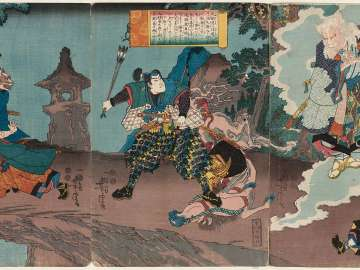 Inukai Genpachi Fights a Cat Monster on Mount Kôshin