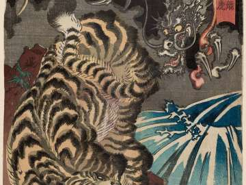 Dragon and Tiger (Ryûko), from the series Pictures of Birds and Beasts (Kinjû zue)