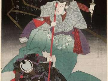 Actor Ichikawa Danjûrô VII