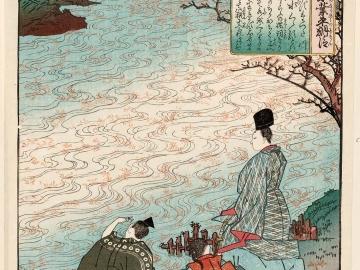 Poem by Ariwara no Narihira no ason, from the series One Hundred Poems by One Hundred Poets (Hyakunin isshu no uchi)