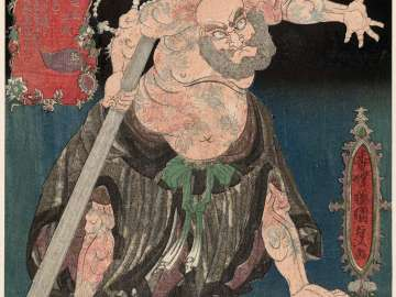Lu Zhishen, the Tattooed Priest (Kaoshô Rochishin)