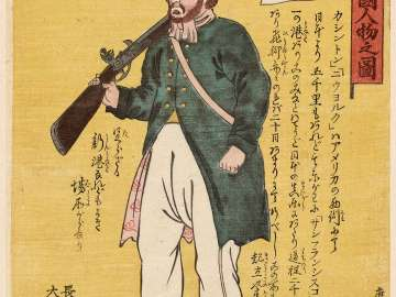 Picture of a Man from America (Amerikawa kuni jinbutsu no zu)