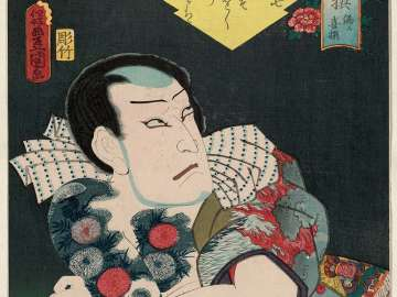 The Imitation Kisen (Gisu Kisen): Actor Ichikawa Kodanji IV as Oniazami Seishichi, from the series Selected Underworld Characters for the Six Poetic Immortals (Mitate shiranami rokkasen)