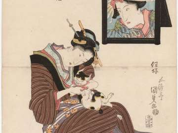 A Fan of Ichikawa Monnosuke III, from the series Comparison of the Fans of Current Actors (Tôsei haiyû hiiki kurabe)