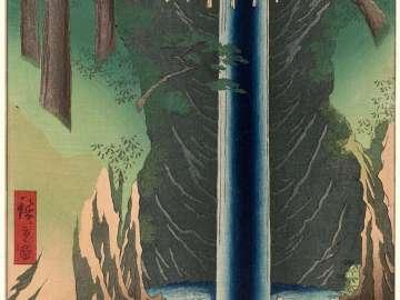 Fudô Falls, Ôji (Ôji Fudô no taki), from the series One Hundred Famous Views of Edo (Meisho Edo hyakkei)