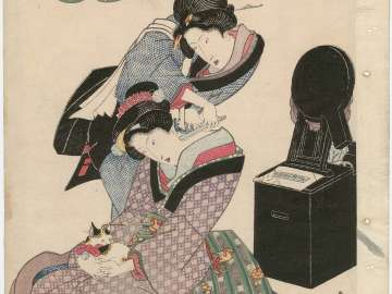 Shaving the Nape of the Neck, from the series Modern Eastern Brocade Prints (Tôsei Azuma nishiki-e)