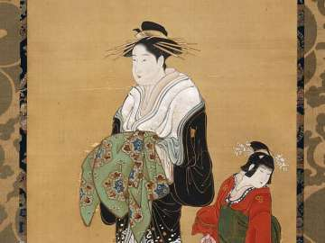 Courtesan with Child Attendant
