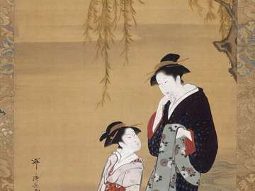 Two Women beneath a Willow Tree