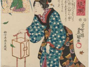 Bun'ya no Yasuhide, from the series Parodies of the Six Poetic Immortals (Nazorae Rokkasen)