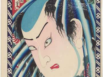 Actor Ôtani Tomoemon V as Danshichi, from an untitled series of actor portraits