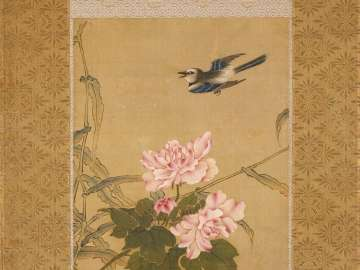 Bird flying above a peony plant and bamboo