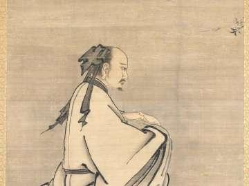 Huizi
