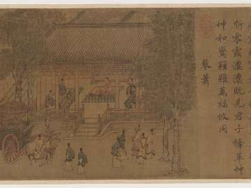 Illustrations to six texts from the Xiaoya section of the Book of Songs