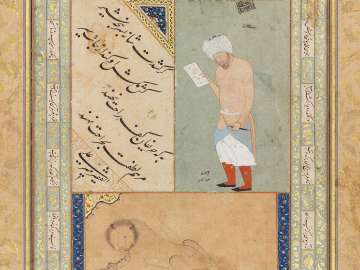 Page of calligraphy, lion and male figure