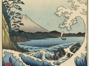 The Sea off Satta in Suruga Province (Suruga Satta kaijô), from the series Thirty-six Views of Mount Fuji (Fuji sanjûrokkei)