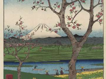 The Outskirts of Koshigaya in Musashi Province (Musashi Koshigaya zai), from the series Thirty-six Views of Mount Fuji (Fuji sanjûrokkei)