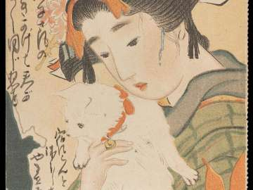 Young Woman with Cat from Jogaku sekai