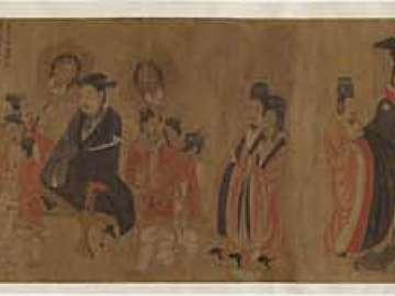 The thirteen emperors