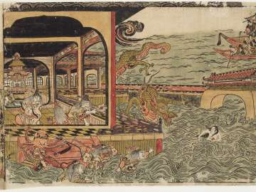 Perspective Print of the Diving Woman Retrieving the Jewel from the Dragon Palace