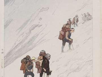 Snowy Ravine at Harinoki (Harinoki sekkei), from the series Twelve Scenes in the Japan Alps (Nihon Arupusu jûni dai no uchi)