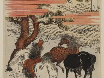 Horse (Uma), from the series Fashionable Twelve Signs of the Zodiac (Fûryû jûnishi)