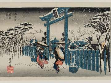 The Gion Shrine in Snow (Gion-sha setchû), from the series Famous Views of Kyoto (Kyôto meisho no uchi)
