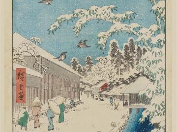 Atagoshita and Yabu Lane (Atagoshita Yabukôji), from the series One Hundred Famous Views of Edo (Meisho Edo hyakkei)