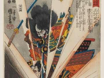 Morozumi Bungo no kami Masakiyo, from the series Courageous Generals of Kai and Echigo Provinces: The Twenty-four Generals of the Takeda Clan (Kôetsu yûshô den, Takeda ke nijûyon shô)