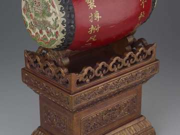 Barrel drum (bofu) and stand