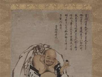 Budai (Hotei)