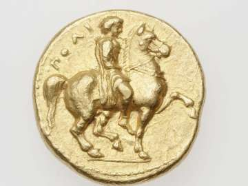 Drachm of Kyrene with youth riding horse, struck under Polianthes