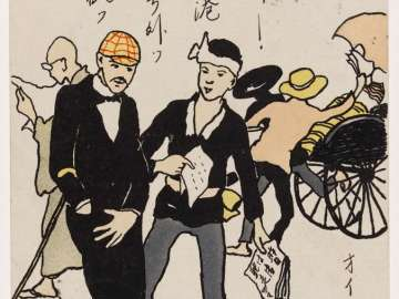 Newsboy Selling Paper (from an unidentified series)