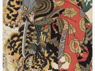 Kashiwade no Hanoshi, from the series Eight Hundred Heroes of the Japanese Shuihuzhuan (Honchô Suikoden gôyû happyakunin no hitori)