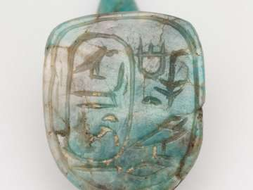 Amulet of a frog