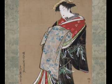 Courtesan (Oiran)
