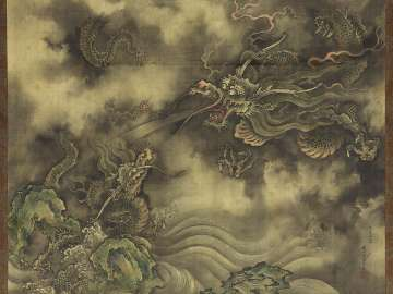 Dragons in the Clouds, after Wang Ruoshui