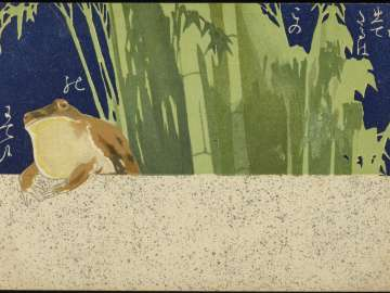 Toad, Bamboo and Poem by Issa from the series Postcards of Haikai Poetry (Haikai ehagaki)