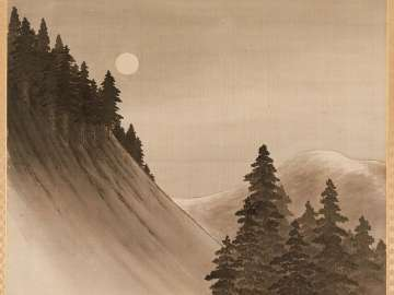 Landscape with Pines and Moon