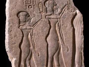 Fragment of a boundary stele with Nefertiti and two princesses
