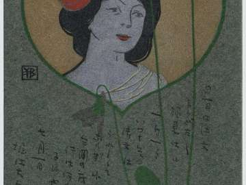 Woman in Heart with Violets from the series Gold Color, Silver Paint (Kin'iro ginsai)