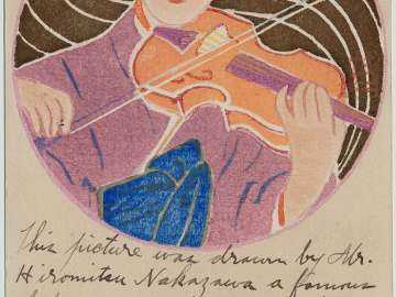 Female Student and Violin from the series Beautiful Women and Music (Bijin to Onkyoku)