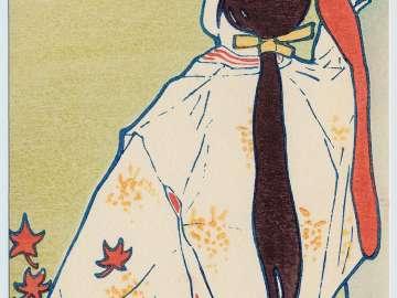 Hearing: Female Shaman from the series Beautiful Women and the Senses (Bijin to kankaku)