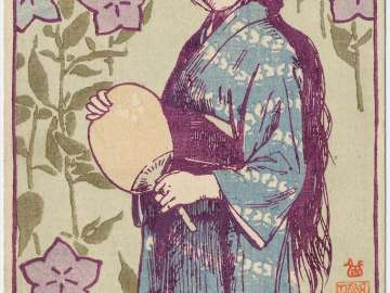 Woman with Loose Hair Holding an Uchiwa