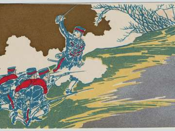 Charging Infantry (from an unidentified series)