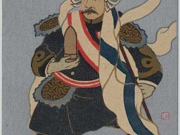 General Kuroki Tametomo as Bishamon from the series Seven Gods of Fortune