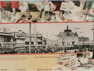 View of the Post Office in Kanda, Tokyo on the Day of the Sale of War Commemorative Post Cards