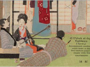 10 O'clock at Day in Yoshiwara (Ryuren) from the series The Twelve Hours of the Yoshiwara