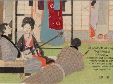 10 O'clock at Day in Yoshiwara (Ryuren) from the series The Twelve Hours of the Yoshiwara