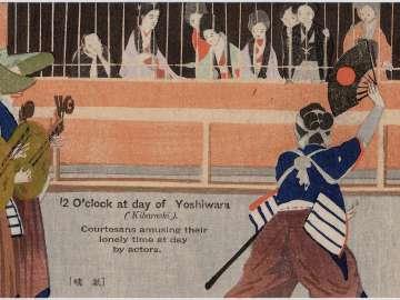 12 O'clock at Day in Yoshiwara (Kibarashi) from the series The Twelve Hours of the Yoshiwara